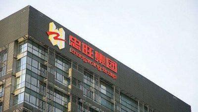 Tập đoàn Trung Vương, một trong những tập đoàn cung cấp nhôm lớn nhất Trung Quốc.
